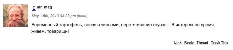 Снимок экрана 2013-06-14 в 20.15.20