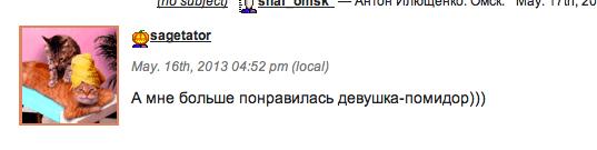 Снимок экрана 2013-06-14 в 20.15.33