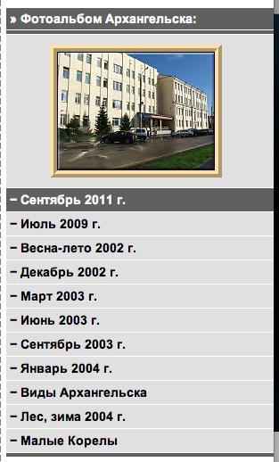 Снимок экрана 2013-06-14 в 16.38.56
