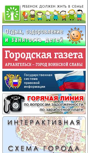 Снимок экрана 2013-06-14 в 16.39.35