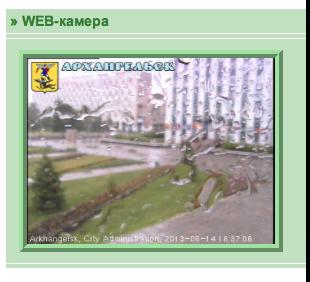 Снимок экрана 2013-06-14 в 16.38.49