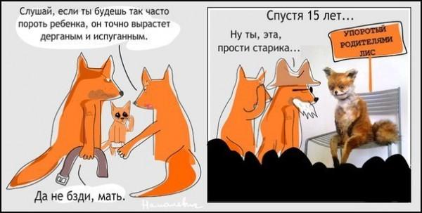 lobanov1