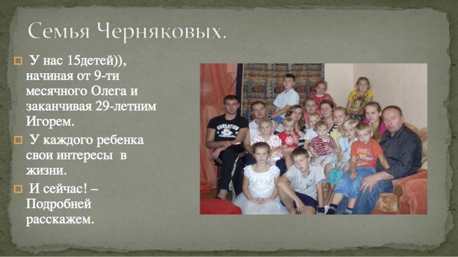 Снимок экрана 2013-06-28 в 13.11.50
