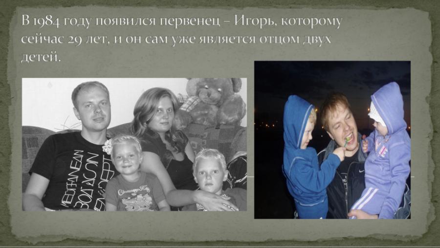Снимок экрана 2013-06-28 в 13.12.39