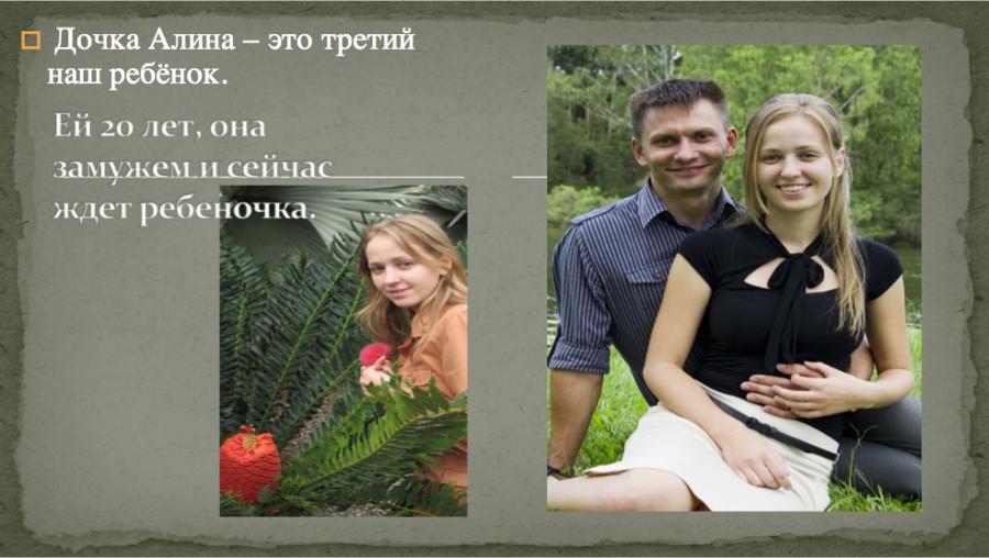 Снимок экрана 2013-06-28 в 13.12.57