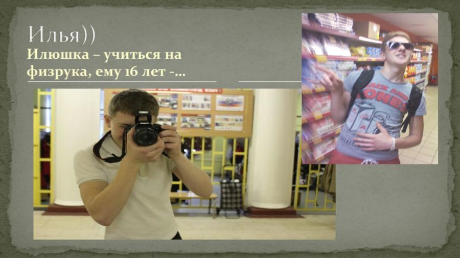 Снимок экрана 2013-06-28 в 13.13.27