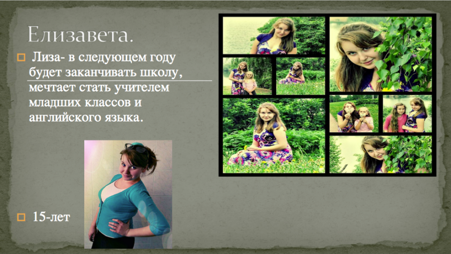 Снимок экрана 2013-06-28 в 13.13.36