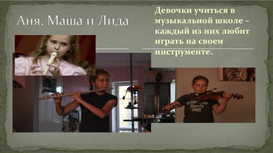 Снимок экрана 2013-06-28 в 13.13.45