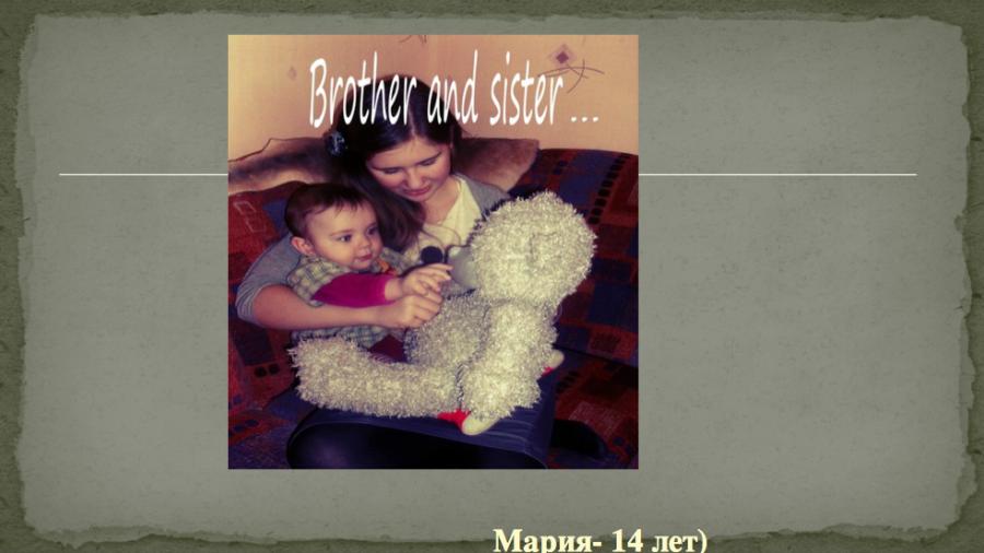 Снимок экрана 2013-06-28 в 13.14.08