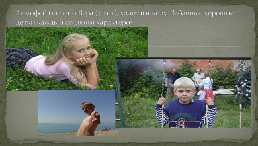 Снимок экрана 2013-06-28 в 13.14.16