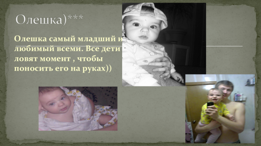 Снимок экрана 2013-06-28 в 13.14.33