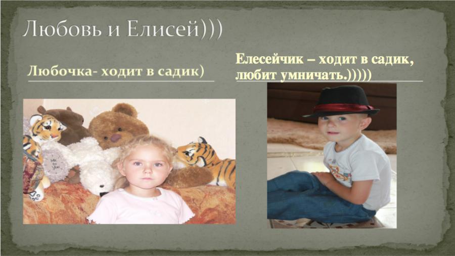 Снимок экрана 2013-06-28 в 13.14.23