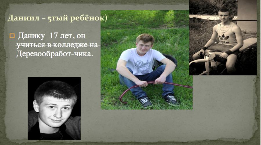 Снимок экрана 2013-06-28 в 13.13.20