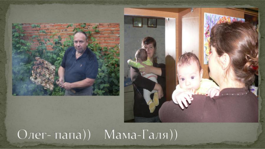 Снимок экрана 2013-06-28 в 13.12.26