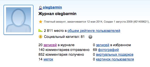 Снимок экрана 2013-07-02 в 0.30.08