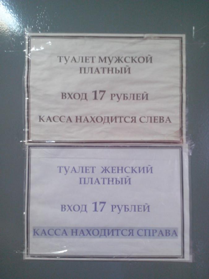 IMG_20130621_140847