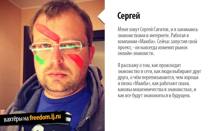 sigitov_anons