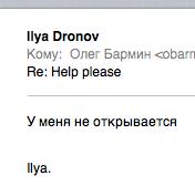 Dronov