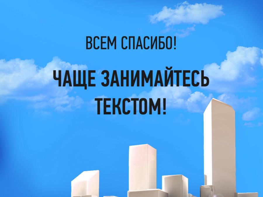 SMI 16OCT.028