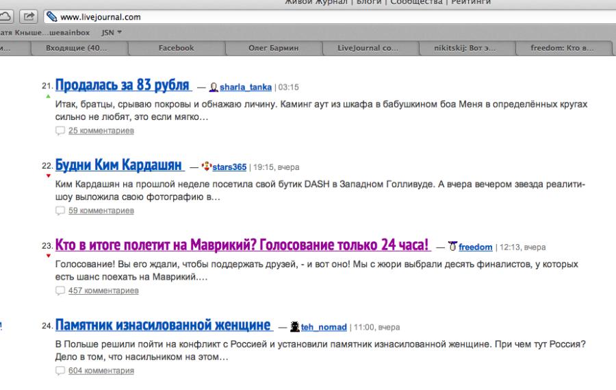 Снимок экрана 2013-10-18 в 9.38.37