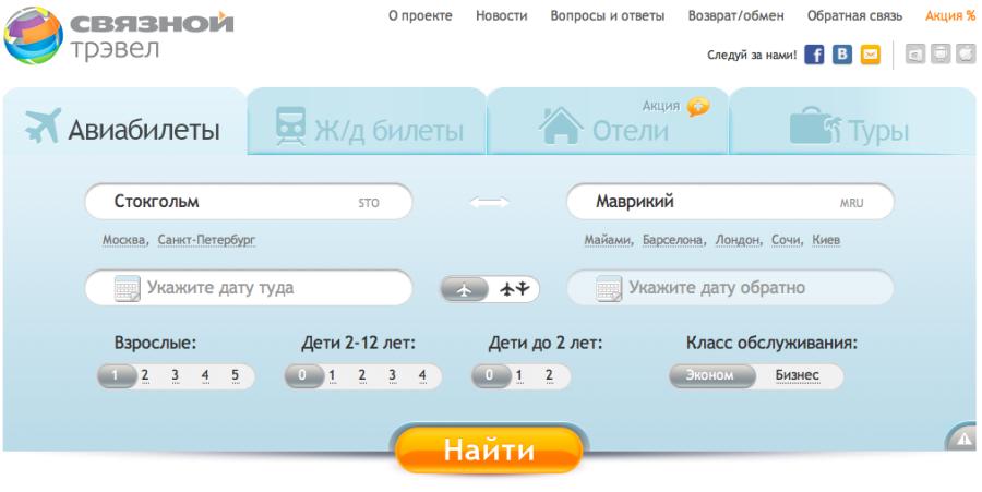 Снимок экрана 2013-10-18 в 12.24.46
