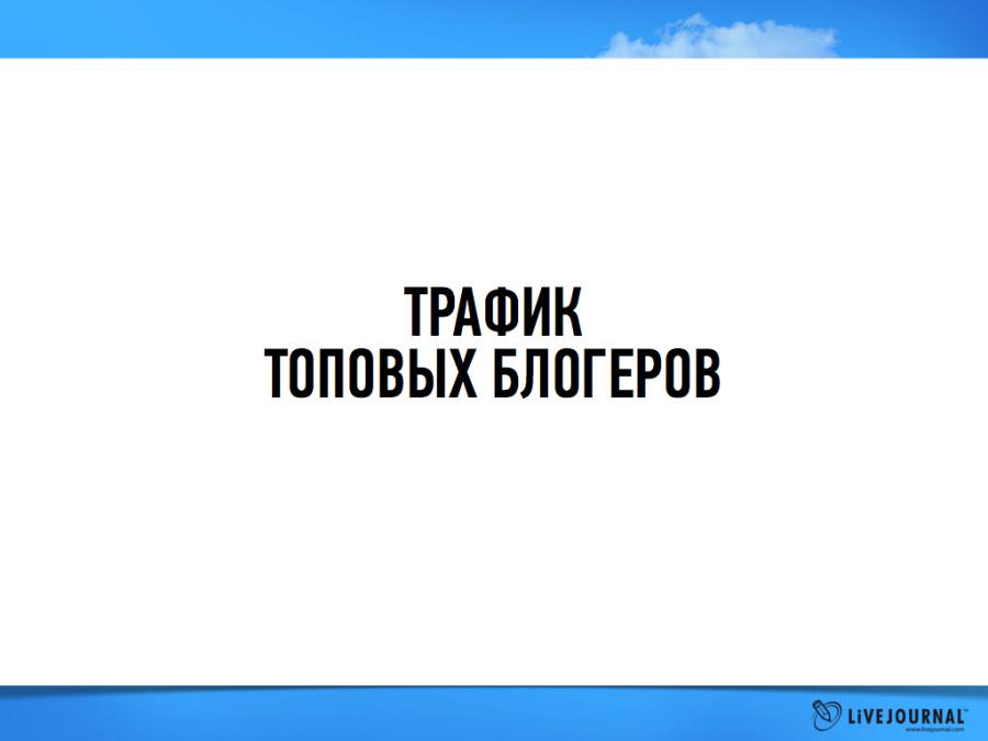 SMI 16OCT.009