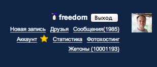 Снимок экрана 2013-10-24 в 13.45.18