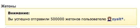 Снимок экрана 2013-10-24 в 14.02.42