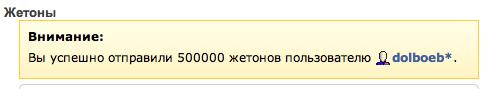 Снимок экрана 2013-10-24 в 14.04.13