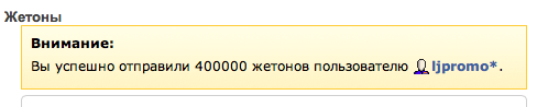 Снимок экрана 2013-10-24 в 14.04.47