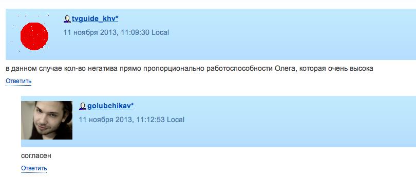 Снимок экрана 2013-11-12 в 1.15.32