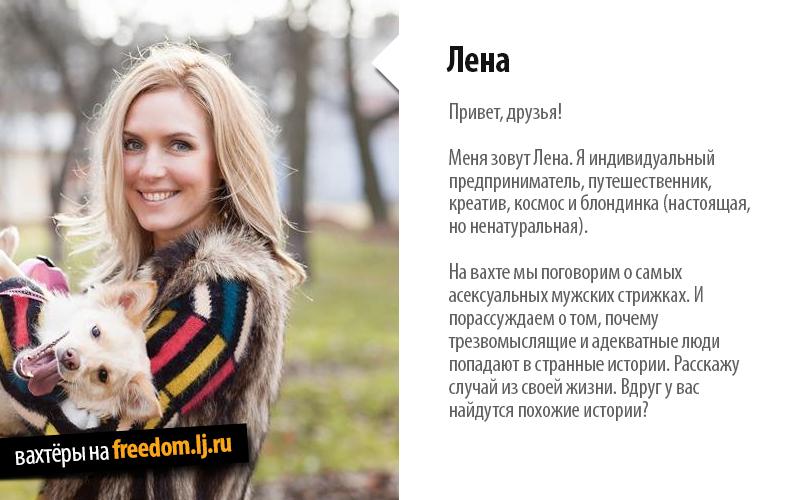 stogova_anons