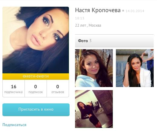 Снимок экрана 2014-01-18 в 23.19.20