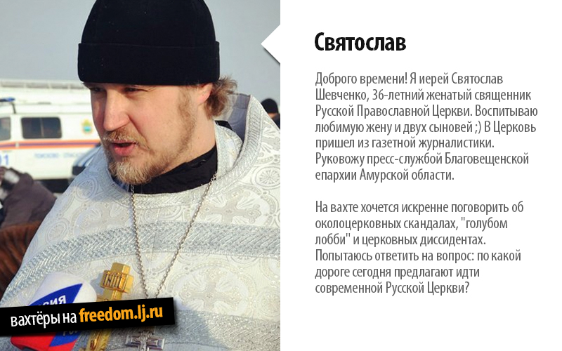 svyatoslav_anons2014