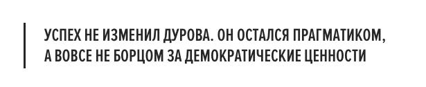 Снимок экрана 2014-01-25 в 13.09.30