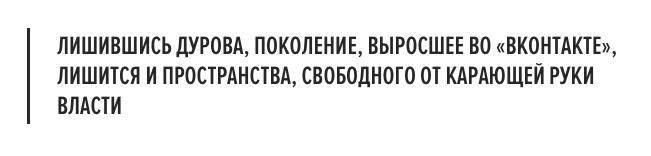 Снимок экрана 2014-01-25 в 13.10.46