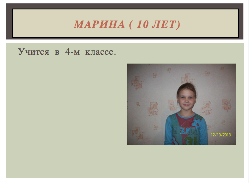 Снимок экрана 2014-01-29 в 12.40.32