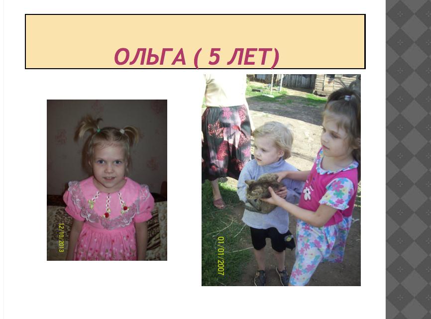 Снимок экрана 2014-01-29 в 12.41.03