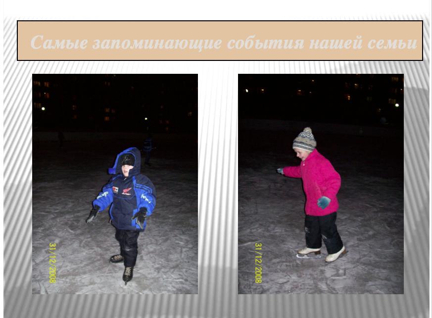 Снимок экрана 2014-01-29 в 12.42.06