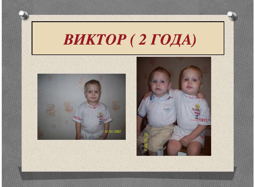 Снимок экрана 2014-01-29 в 12.41.32