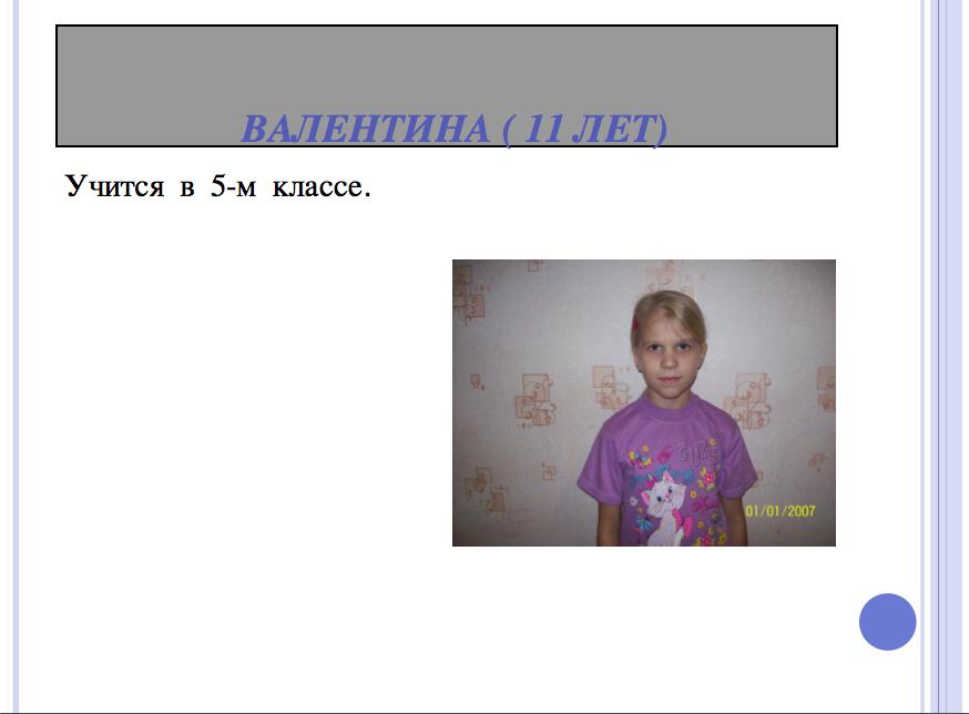 Снимок экрана 2014-01-29 в 12.40.19