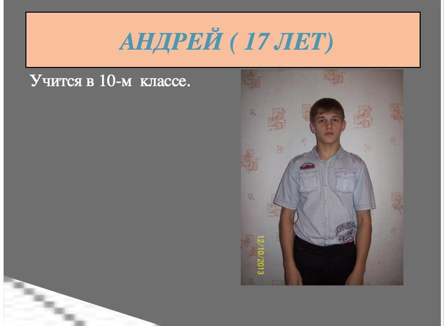 Снимок экрана 2014-01-29 в 12.39.37