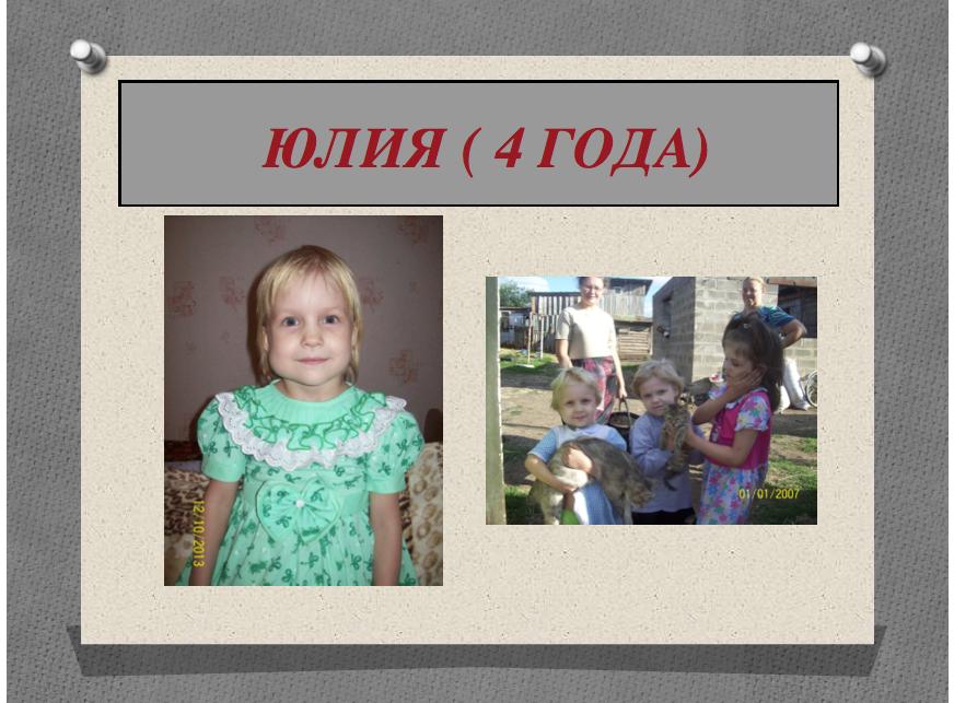 Снимок экрана 2014-01-29 в 12.41.12