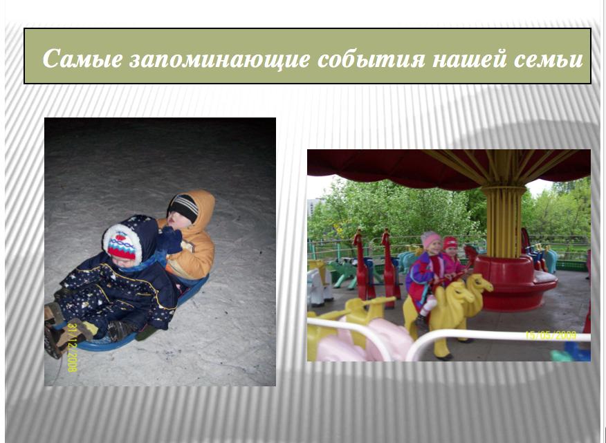 Снимок экрана 2014-01-29 в 12.42.15