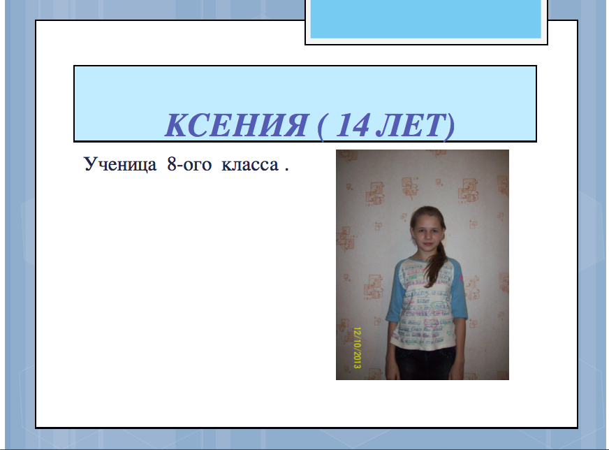 Снимок экрана 2014-01-29 в 12.40.01