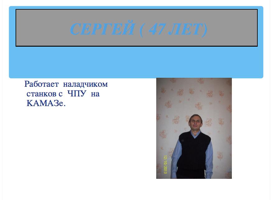 Снимок экрана 2014-01-29 в 12.39.09