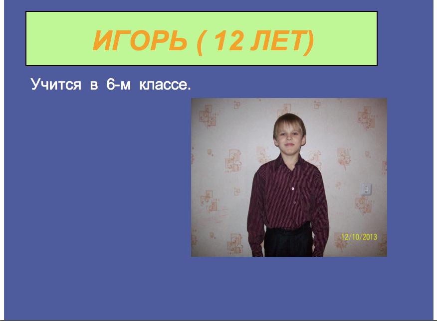 Снимок экрана 2014-01-29 в 12.40.10
