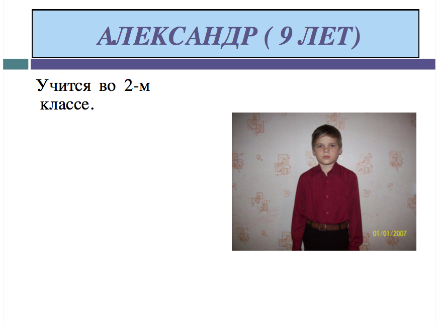 Снимок экрана 2014-01-29 в 12.40.43