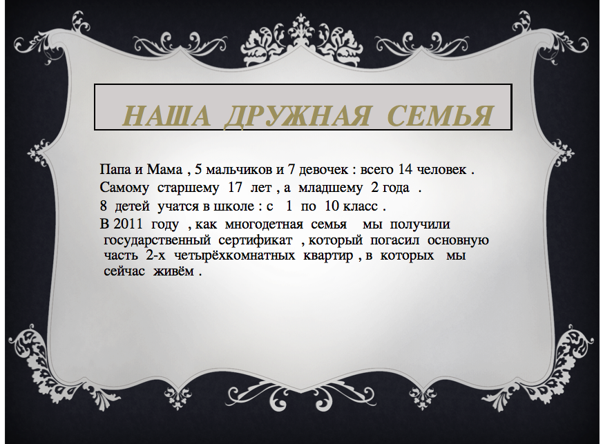 Снимок экрана 2014-01-29 в 12.38.16