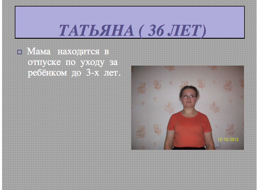 Снимок экрана 2014 01 29 в 12 39 26